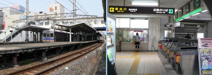 「大阪駅」から「富田林駅」乗り換え案内 - 駅探