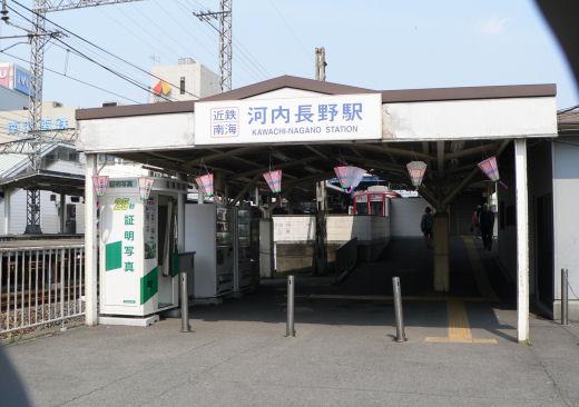 出口・地図|富田林西口|駅の情報|ジョルダン